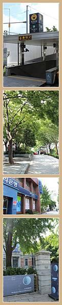 南首爾美術館