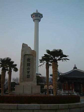 南浦洞龍頭山公園1.jpg