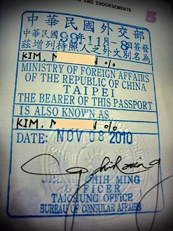 金凱瑞護照別名