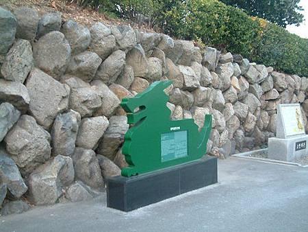 南浦洞龍頭山公園.jpg