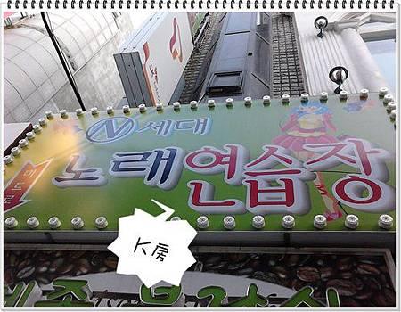釜山廣告看板1