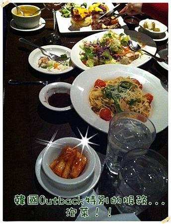 食堂連鎖店3.jpg