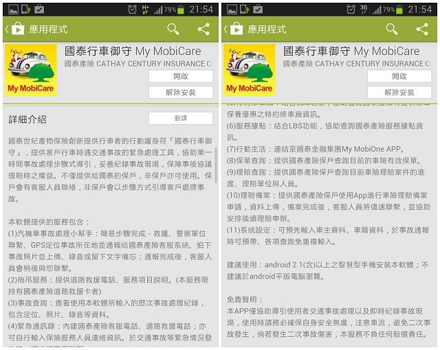 Screenshot_2013-09-30-21-54-30_副本(001).jpg