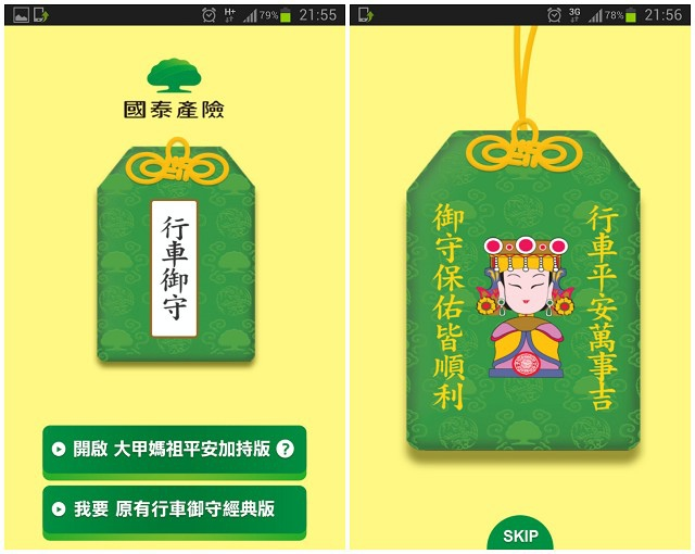 Screenshot_2013-09-30-21-54-56_副本(001).jpg