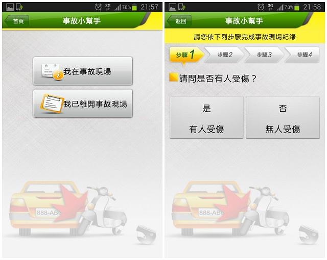 Screenshot_2013-09-30-21-57-58_副本(001).jpg