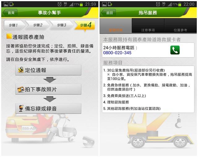 Screenshot_2013-09-30-21-59-37_副本(001).jpg