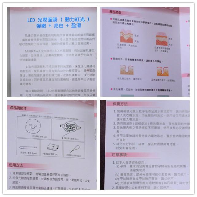 IMG_5826_副本.jpg