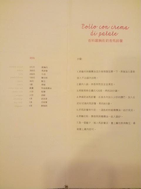 20131119_114219(001).jpg