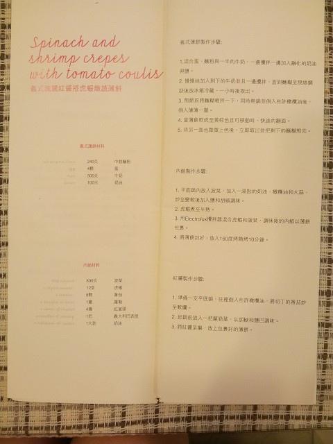 20131119_114204(001).jpg