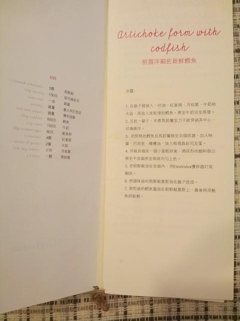20131119_114121(001).jpg