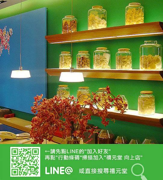 tw_store11427263351.jpg