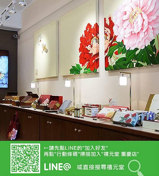 tw_store11435133065.jpg