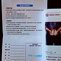 IMG_6534_mh1512226613330.jpg