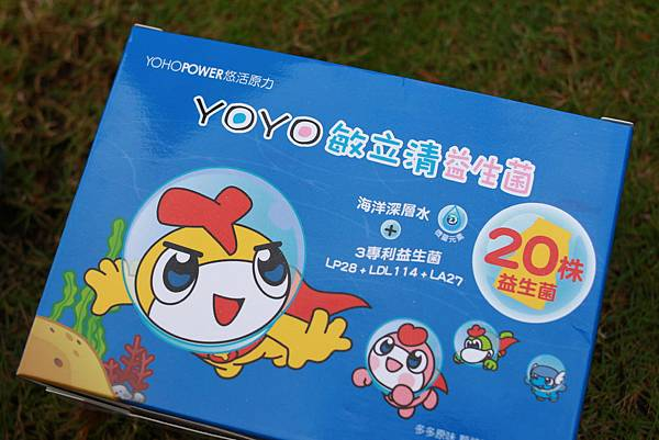YOYO敏立清益生菌評價-07