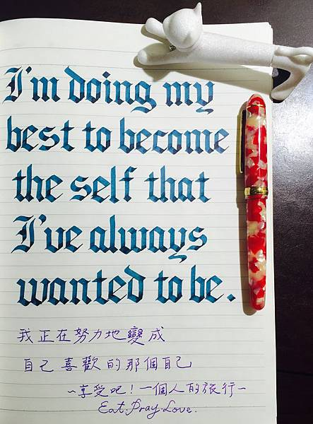 0529 im doing my best to become the self that i