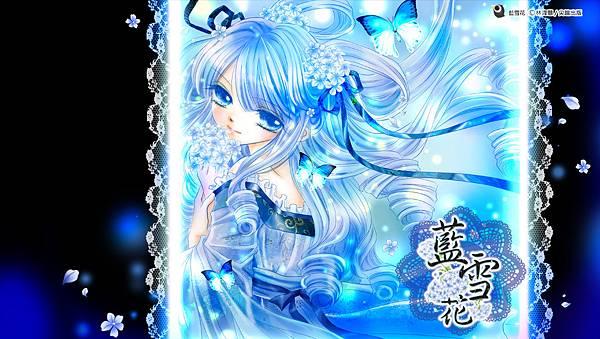 藍雪花桌布1360x768.jpg