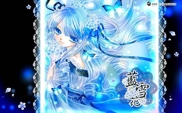 藍雪花桌布1680x1050.jpg