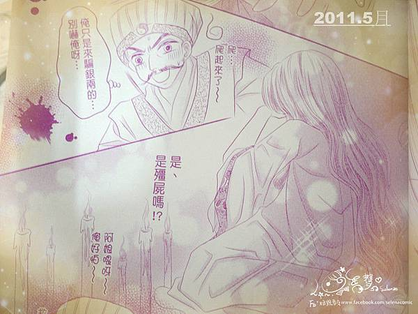 P1070595_副本.jpg
