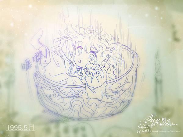 P1070260_副本.jpg