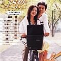《偶然》─北京華藝出版社