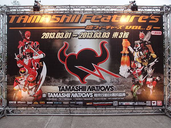 102.03.01 _ TAMASHII Feature's VOL.5 _ 02