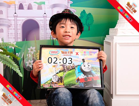 20131117_KID-TOKEI (1).jpg