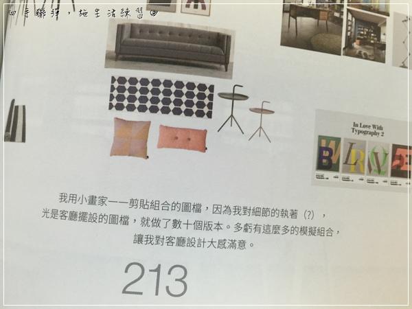 小技巧 (1).JPG
