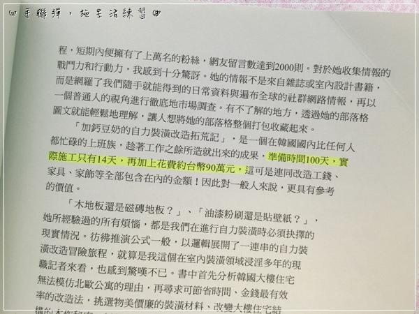 作者介紹 (2).JPG
