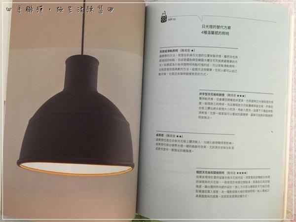 注意眉角 (1).JPG