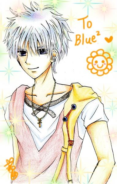 藍藍.JPG