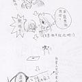 浩人告白作戰~4.jpg