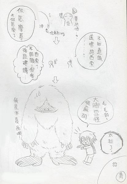 大雜燴~送禮篇2.jpg