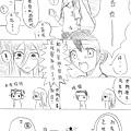 閃十一短漫~選定故事1~.jpg