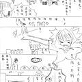 閃十一短漫~選定故事3~.jpg