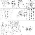 閃十一短漫~選定故事5~.jpg