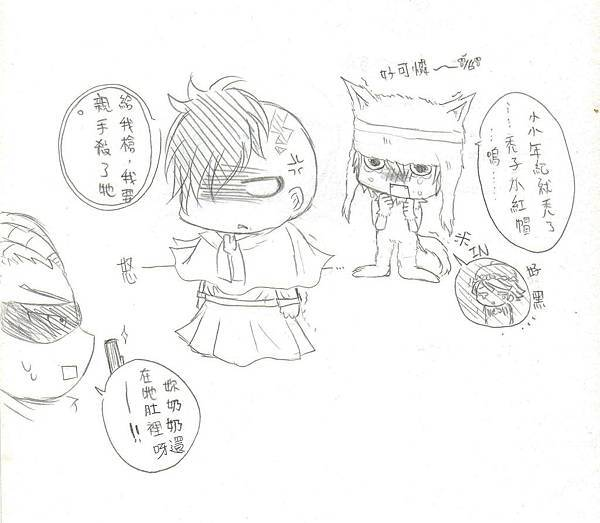 童話故事~小紅帽番外篇~.jpg