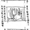 閃十一塗鴉4-1.jpg