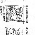閃十一塗鴉6-2.jpg