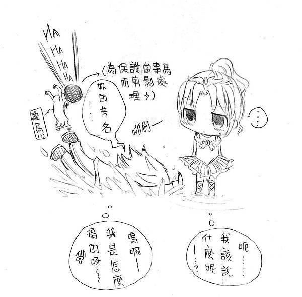童話故事~天鵝湖番外篇~.jpg