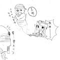 童話故事~阿拉丁番外篇.jpg