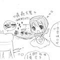 童話故事~青蛙王子番外篇.jpg