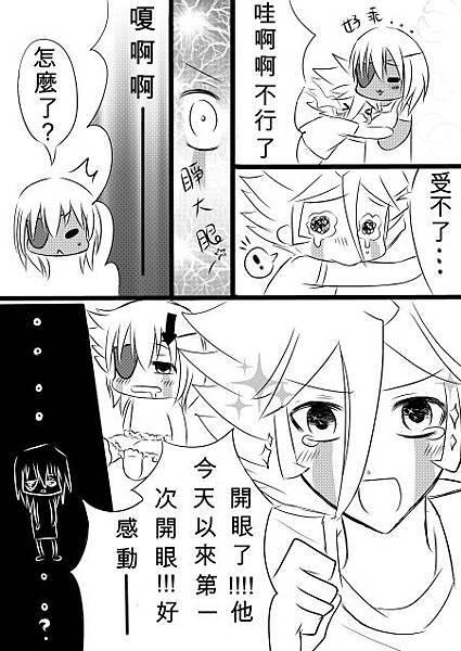源佐短漫03.jpg