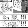 源佐短漫04.jpg
