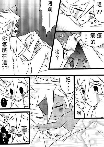源佐短漫07.jpg
