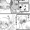 源佐短漫10.jpg