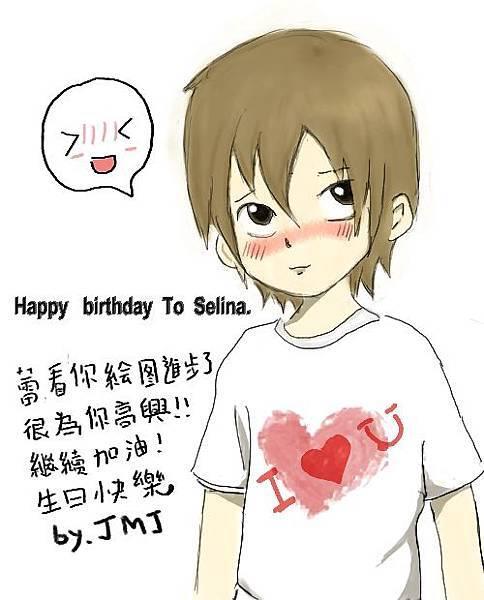 FOR SELINA.jpg