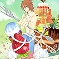 甜點祭(沖田版)~~..JPG