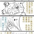 條漫(4)