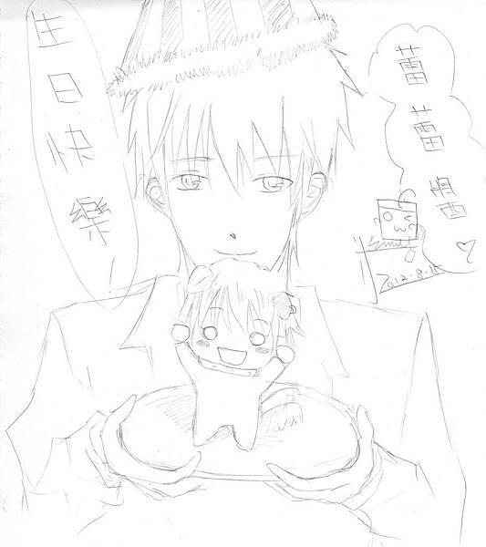米將to蕾生日賀圖