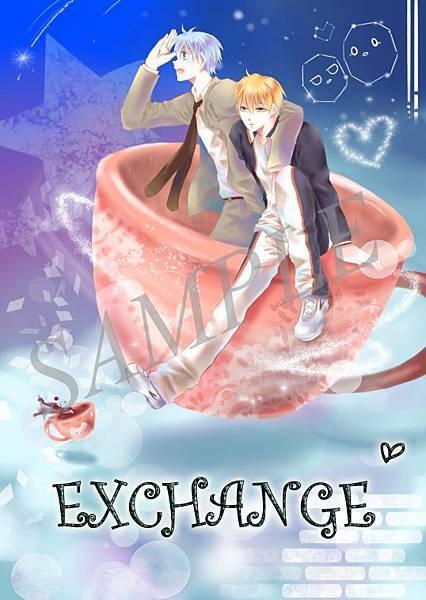exchange(試閱封面)